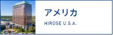HIROSE U.S.A.