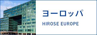 HIROSE Europe