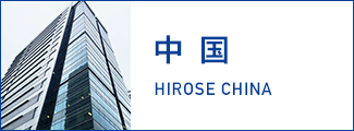 HIROSE China
