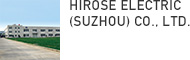 HIROSE ELECTRIC (SUZHOU) CO., LTD.